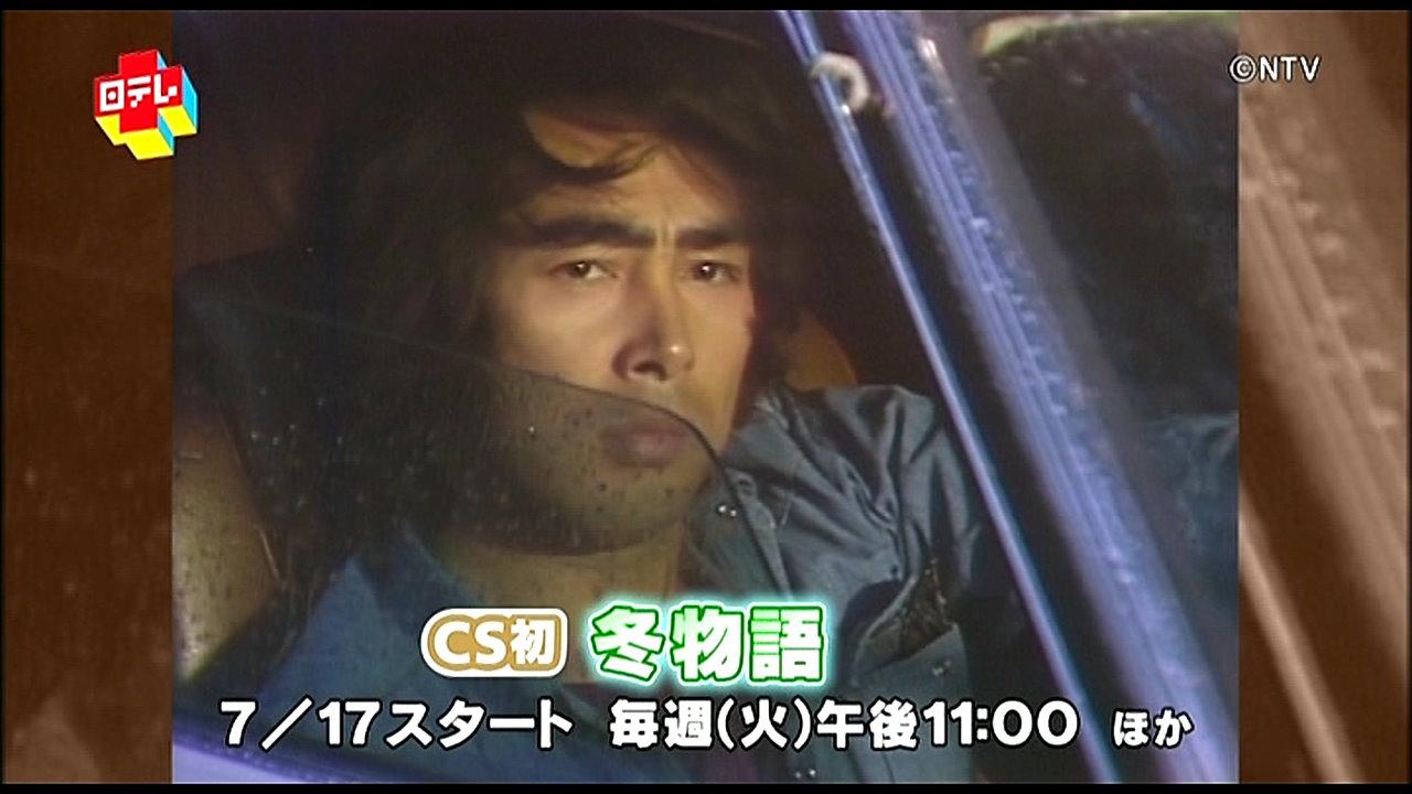 原田芳雄の画像 p1_28