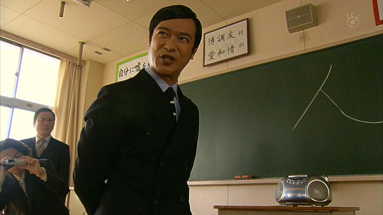 教師堺雅人