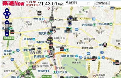 20121004213413.JPG