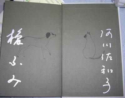 20121215020342.jpg