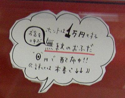 20121227175950.jpg