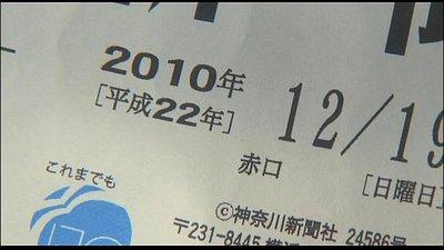 20131220193336.JPG