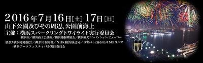 20160715153041.jpg