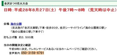 20160825102809.JPG