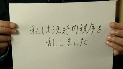 20131103080514.JPG