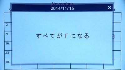 20141118221639.jpg