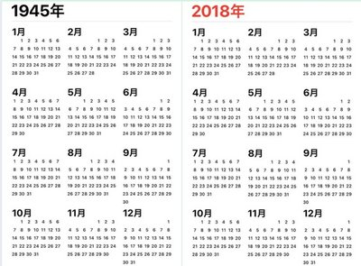 20180916222159.JPG
